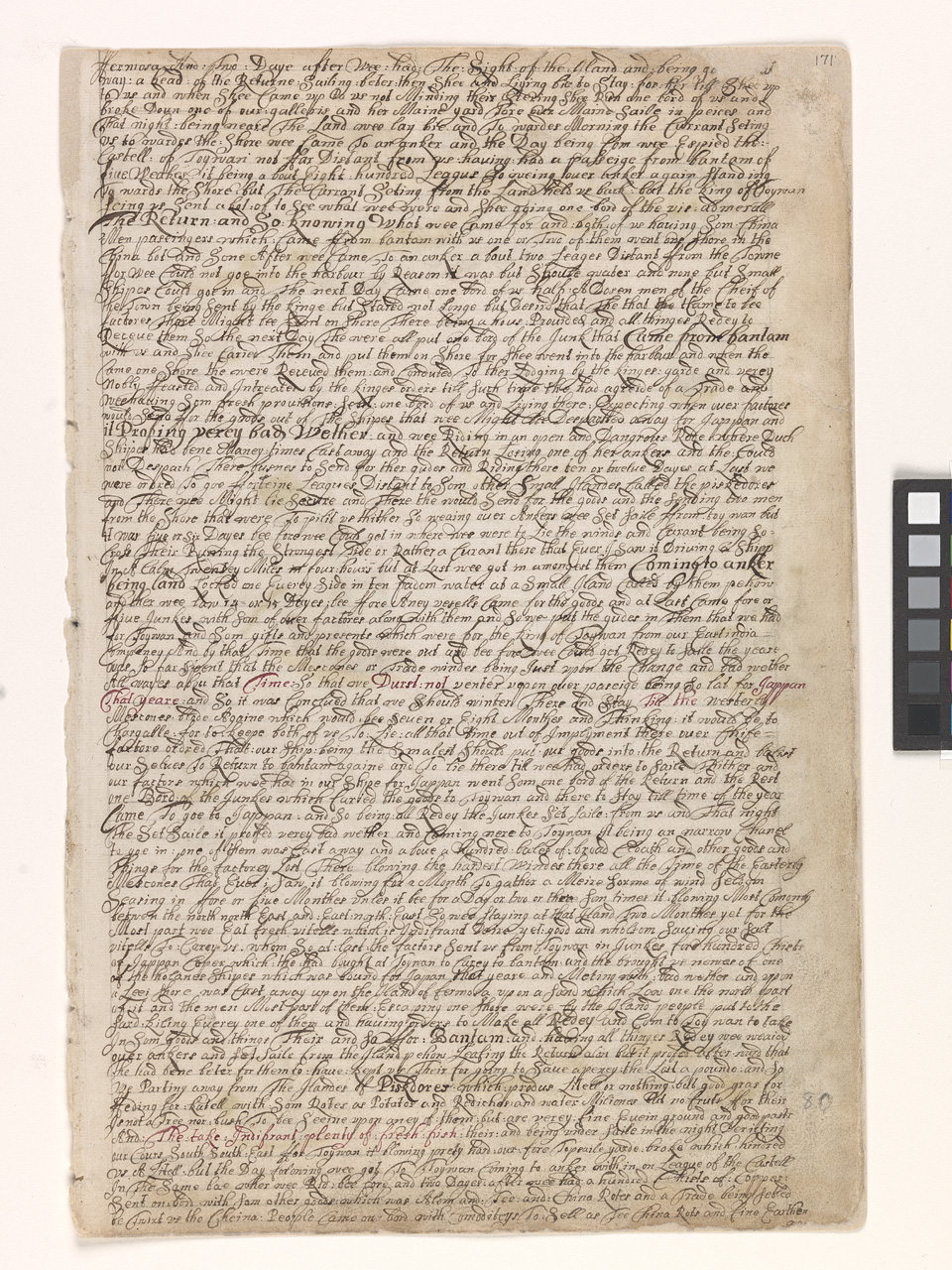 An image showing 'Page from the journal of Edward Barlow, 1659-1703.'